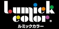 LumickColor