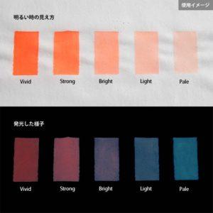 Blue発光ベース 0020【(オレンジ着色)ルミックカラー繊維スクリーンプリント用蓄光インク】
