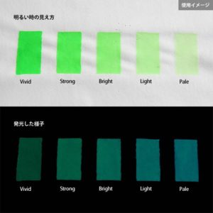 Blue発光ベース 0055【(グリーン着色)ルミックカラー繊維スクリーンプリント用蓄光インク】