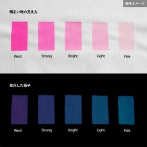Blue発光ベース 0090【(パープル・ピンク着色)ルミックカラー繊維スクリーンプリント用蓄光インク】