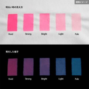 Blue発光ベース 0100【(ピンク着色)ルミックカラー繊維スクリーンプリント用蓄光インク】