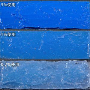 Blue【コーキング着色用耐候カラー・レジンカラー】