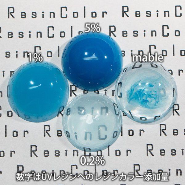 Cerulean Blue(セルリアンブルー)【レジン着色剤・レジンカラー】