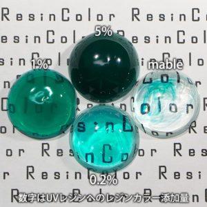 Cobalt Green(コバルトグリーン)【レジン着色剤・レジンカラー】