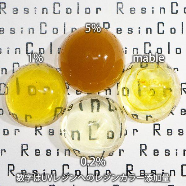 Goldenrod(ゴールデンロッド)【レジン着色剤・レジンカラー】