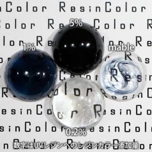 Indigo Blue(インディゴブルー)【レジン着色剤・レジンカラー】