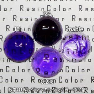 Iris(イリス)【レジン着色剤・レジンカラー】