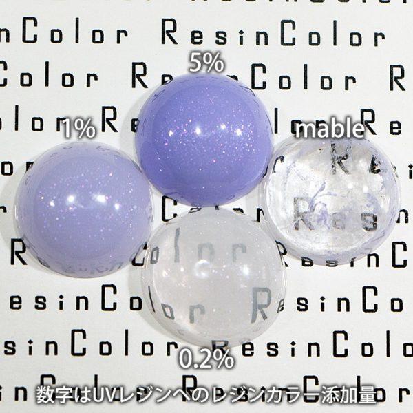 Lilac(ライラック)【レジン着色剤・レジンカラー】