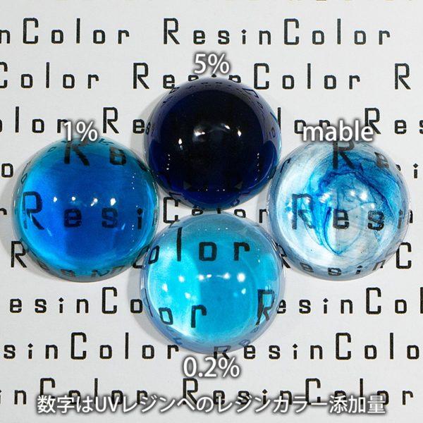 Midnight Blue(ミッドナイトブルー)【レジン着色剤・レジンカラー】