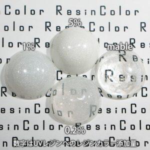 Pearl White(パールホワイト)【レジン着色剤・レジンカラー】