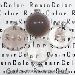 Rose Grey(ローズグレイ)【レジン着色剤・レジンカラー】