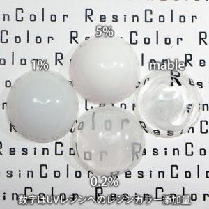 Titanium White(チタンホワイト)【レジン着色剤・レジンカラー】