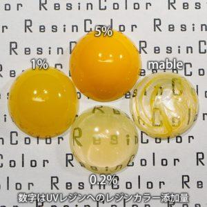 Yellow(イエロー)【レジン着色剤・レジンカラー】