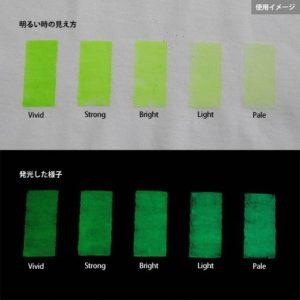 Green発光ベース 0045【(グリーン着色)ルミックカラー繊維スクリーンプリント用蓄光インク】