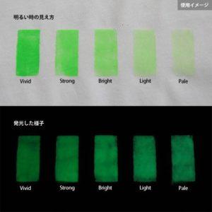 Green発光ベース 0055【(グリーン着色)ルミックカラー繊維スクリーンプリント用蓄光インク】