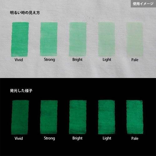 Green発光ベース 0065【(グリーン着色)ルミックカラー繊維スクリーンプリント用蓄光インク】