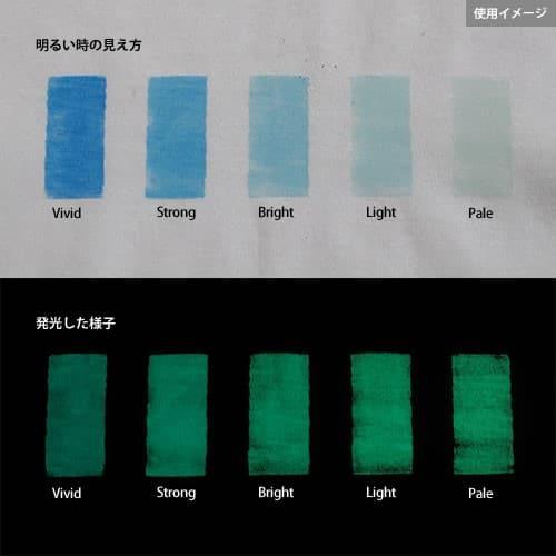 Green発光ベース 0070【(ブルー着色)ルミックカラー繊維スクリーンプリント用蓄光インク】