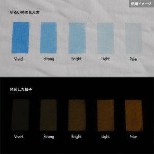 Orange発光ベース 0070【(ブルー着色)ルミックカラー繊維スクリーンプリント用蓄光インク】