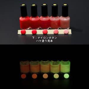 Green発光ベース 0010【(レッド・ピンク着色)ルミックカラー蓄光塗料・夜光塗料(1液アクリル・1液変性ビニル・2液ウレタン)】