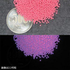 Blue発光ベース 0010_B【(レッド・ピンク着色)ルミックカラー蓄光つぶつぶ】