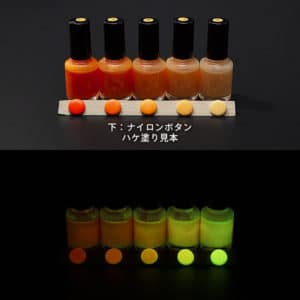 Green発光ベース 0030【(オレンジ着色)ルミックカラー蓄光塗料・夜光塗料(1液アクリル・1液変性ビニル・2液ウレタン)】
