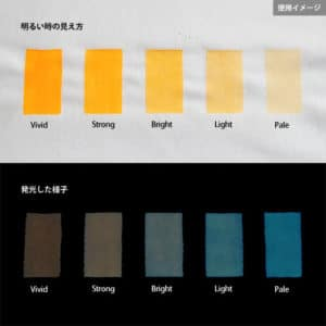 Blue発光ベース 0030【(オレンジ着色)ルミックカラー蓄光パウダー】