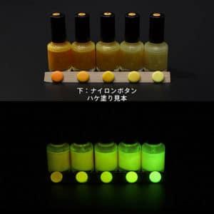 Green発光ベース 0040【(イエロー着色)ルミックカラー蓄光塗料・夜光塗料(1液アクリル・1液変性ビニル・2液ウレタン)】