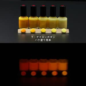 Orange発光ベース 0040【(イエロー着色)ルミックカラー蓄光塗料・夜光塗料(1液アクリル・1液変性ビニル・2液ウレタン)】