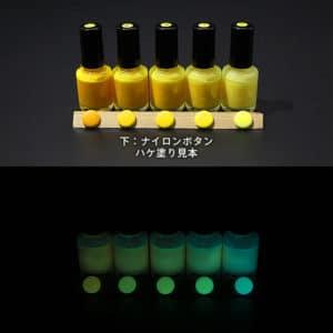 Blue発光ベース 0040【(イエロー着色)ルミックカラー蓄光塗料・夜光塗料(1液アクリル・1液変性ビニル・2液ウレタン)】