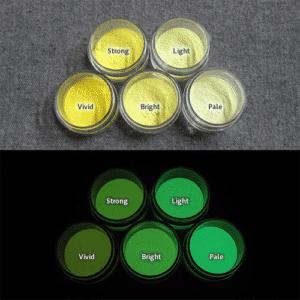 Green発光ベース 0040【(イエロー着色)ルミックカラー蓄光パウダー】