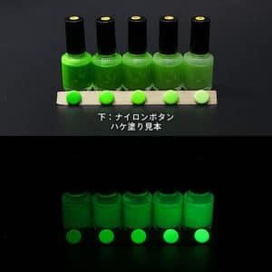 Green発光ベース 0050【(グリーン着色)ルミックカラー蓄光塗料・夜光塗料(1液アクリル・1液変性ビニル・2液ウレタン)】
