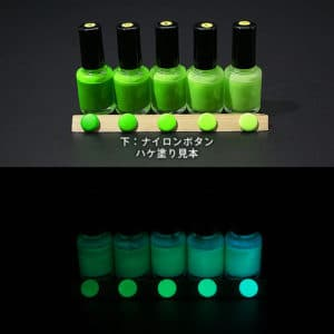 Blue発光ベース 0050【(グリーン着色)ルミックカラー蓄光塗料・夜光塗料(1液アクリル・1液変性ビニル・2液ウレタン)】