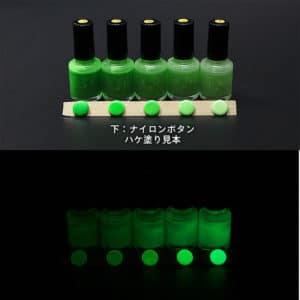 Green発光ベース 0060【(グリーン着色)ルミックカラー蓄光塗料・夜光塗料(1液アクリル・1液変性ビニル・2液ウレタン)】