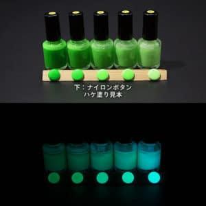 Blue発光ベース 0060【(グリーン着色)ルミックカラー蓄光塗料・夜光塗料(1液アクリル・1液変性ビニル・2液ウレタン)】