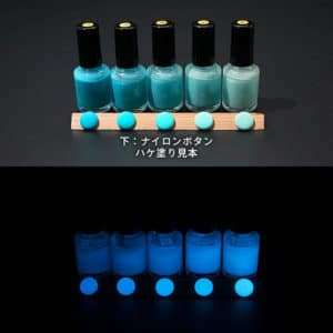 Blue発光ベース 0070【(ブルー着色)ルミックカラー蓄光塗料・夜光塗料(1液アクリル・1液変性ビニル・2液ウレタン)】