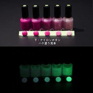 Green発光ベース 0080【(パープル着色)ルミックカラー蓄光塗料・夜光塗料(1液アクリル・1液変性ビニル・2液ウレタン)】