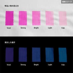 Blue発光ベース 0080【(パープル着色)ルミックカラー蓄光パウダー】