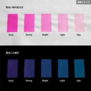 Blue発光ベース 0085【(パープル着色)ルミックカラー蓄光パウダー】