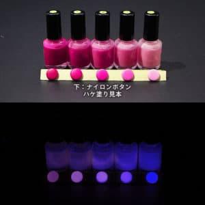 Blue発光ベース 0090【(パープル・ピンク着色)ルミックカラー蓄光塗料・夜光塗料(1液アクリル・1液変性ビニル・2液ウレタン)】