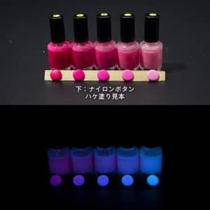 Blue発光ベース 0100【(ピンク着色)ルミックカラー蓄光塗料・夜光塗料(1液アクリル・1液変性ビニル・2液ウレタン)】
