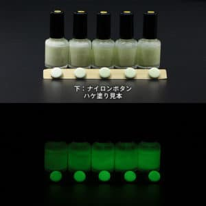 Green発光ベース 0110【(ホワイト着色)ルミックカラー蓄光塗料・夜光塗料(1液アクリル・1液変性ビニル・2液ウレタン)】