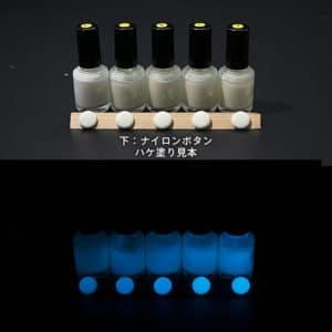 Blue発光ベース 0110【(ホワイト着色)ルミックカラー蓄光塗料・夜光塗料(1液アクリル・1液変性ビニル・2液ウレタン)】