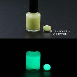 B_Emerald 203【(高輝度エメラルド発光)ルミックカラー蓄光塗料・夜光塗料(1液アクリル・1液変性ビニル・2液ウレタン)】