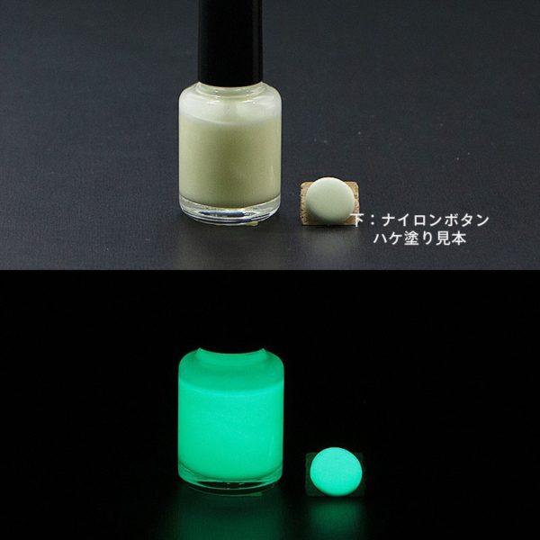 B_Emerald 202【(エメラルド発光)ルミックカラー蓄光塗料・夜光塗料(1液アクリル・1液変性ビニル・2液ウレタン)】