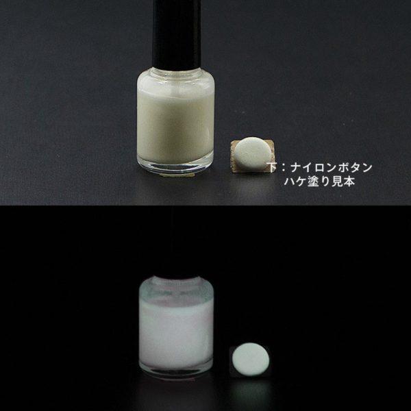 B_White004【(ホワイト発光)ルミックカラー蓄光塗料・夜光塗料(1液アクリル・1液変性ビニル・2液ウレタン)】