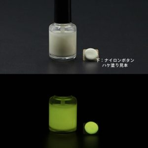 B_Yellow 102【(イエロー発光)ルミックカラー蓄光塗料・夜光塗料(1液アクリル・1液変性ビニル・2液ウレタン)】