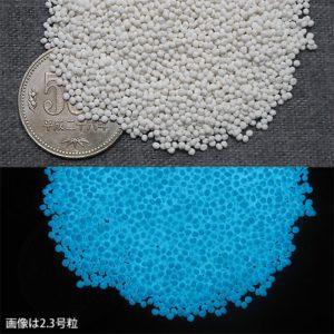 B_Blue 306【(ブルー発光)ルミックカラー蓄光つぶつぶ】