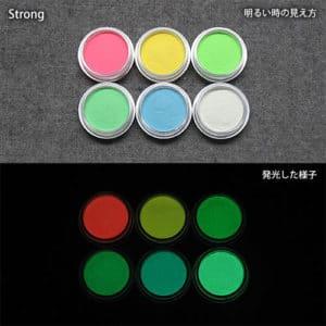 マルチカラー(Greenベース基本色)6点セット【ルミックカラー蓄光パウダー】