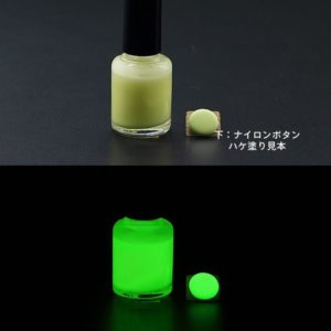 N_Green GLL300耐水性なし【(高輝度グリーン発光)ルミックカラー蓄光塗料・夜光塗料(1液アクリル・1液変性ビニル・2液ウレタン)】
