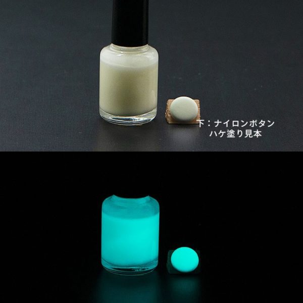 N_SkyBlue BG300【(スカイブルー発光)ルミックカラー蓄光塗料・夜光塗料(1液アクリル・1液変性ビニル・2液ウレタン)】